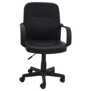 Black Adjustable Office Chair